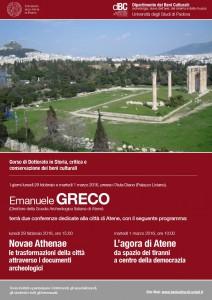 Atene_grecaromana_29feb1mar2016